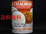 送料無料チャオコーココナッツミルク1ケース(24缶入り)【輸入食品】