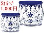 楽天スーパーセール限定30セットコペンハーゲンダニッシュミニクッキー2缶セット1000円ポッキリ【輸入食品】