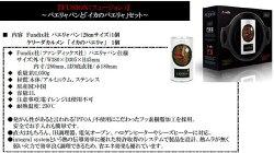 送料無料ケリーダカルメンギフトセットFUSION【輸入食品】