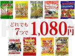 ハリボーHARIBOグミ【どれでも7つで1,080円セールよりどり9種類の中からお選び下さい♪】【輸入食品】