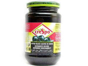 クレスポ ブラックオリーブ 種抜き【輸入食品】