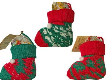 クリスマスソックスブーツお菓子 クリスマス  ブーツ 詰め合わせ【輸入食品】