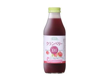 順造選 500ml クランベリー100クランベリージュース 100%