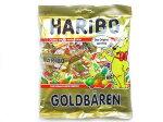 ハリボーHARIBOミニゴールドベア250g約22袋の個包装入り【輸入食品】