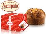 【ご予約承ります】クリスマス限定♪イタリアのクリスマスケーキパネトーネクラッシコ201612月上旬入荷予定【輸入食品】