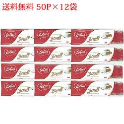 送料無料ロータスオリジナルカラメルビスケット50枚入り×12袋【輸入食品】