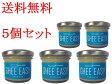 【新商品】送料無料ギー イージー 100g 5本セット グラスフェッドバター ミラクルオイルのギーオイル【輸入食品】