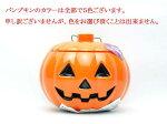 ハロウィンHALLOWEENハロウィーンお菓子パンプキンポット【輸入食品】