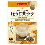 【期間限定・数量限定】ティーブティックほうじ茶ラテ