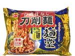 真麺堂台湾汁なし刀削麺醤油味とうしょうめん【輸入食品】