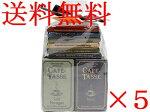 送料無料カフェタッセミニタブレットアソート20P5パックセット【輸入食品】