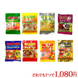 ハリボー HARIBO グミ【どれでも7つで1,080円 セールよりどり8種類の中からお選び下さい♪】【輸入食品】