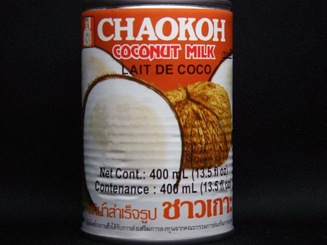 チャオコー ココナッツミルク