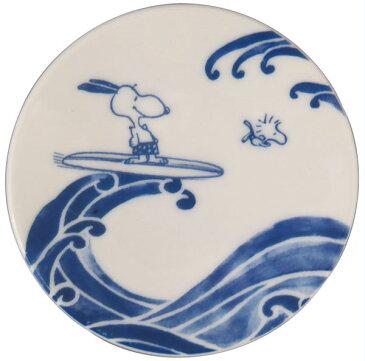 SNOOPY スヌーピー 染付豆皿(高波)ブルー藍色サーフィン【食器】