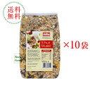 送料無料デルバ グレープ&ナッツミューズリー 1kg 1ケース(10袋入り)【輸入食品】