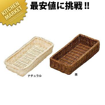 カトラリーボックス(籐) 茶 41182 【kmaa】
