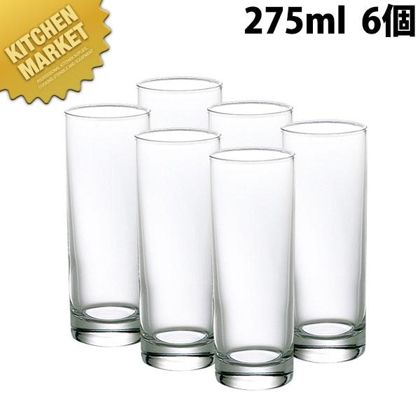 コルティナ タンブラー 275ml 6ヶ入 【kmaa】グラス ビアグラス ビールグラス タンブラー グラスセット 業務用 領収書対応可能