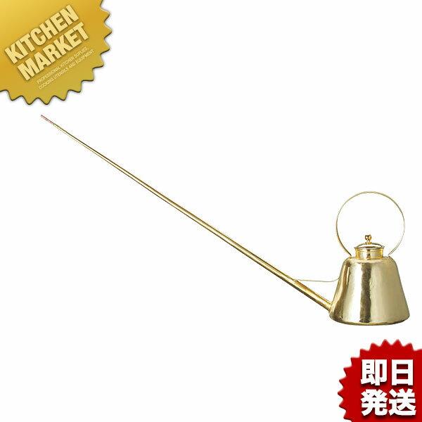 送料無料 八宝茶ロングポット 4200cc【kmaa】 中国茶器 茶器 茶道具 湯呑 和食器 蒸碗 あす楽対応