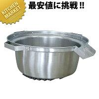 【送料無料】エコラインステンレス麺ゆで鍋外径510xH230mm22L【N】