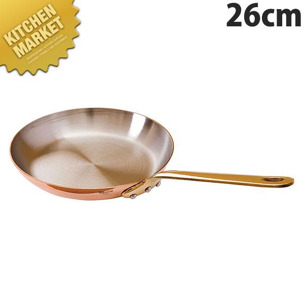 純銅製片手フライパン26cm【N】:業務用厨房機器のKITCHEN MARKET