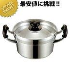 アルミ鋳物 文化鍋 20cm (3.2L)【kmss】 料理鍋 調理用鍋 両手鍋 アルミ 業務用