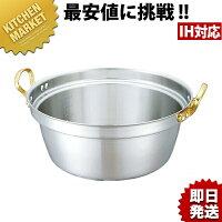 【送料無料】キングデンジ料理鍋33cm(11.0L)料理鍋調理用鍋両手鍋IH対応電磁調理器対応ステンレス業務用対応【kmaa】