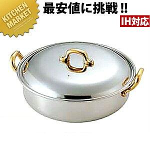 MA チリ鍋 [23cm]□ちり鍋 チリ鍋 IH対応 電磁調理器対応 ステンレス 業務用 【kmaa】【C】