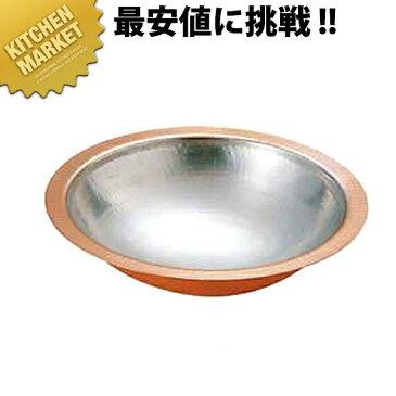 銅 うどんすき鍋 [33cm]【kmaa】