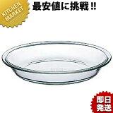 耐熱ガラス パイ皿 B209T L【kmss】 耐熱ガラス パイ皿 タルト型 ケーキ型 製菓道具 お菓子作り 業務用 あす楽対応