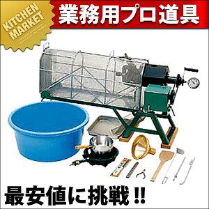 ポン菓子機(一升釜)【代引き不可】ポン菓子 機械 ポン菓子機 業務用 【kms】