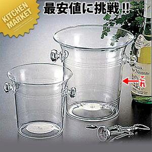 アクリル ワインクーラー L 【kmaa】シャンパンクーラー ワインクーラー アクリル 業務用 バー用品 ボトルクーラー 取っ手 取手 リング付 保冷 おしゃれ