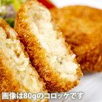 牡蠣コロ80g/10ケ&バンズ/5ケ&カレー160g/5パック
