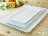 盛皿 特白磁 26cm プレート S 洋食器/大皿/ディナー皿/カフェ食器/パーティー皿/盛り皿/角皿/業務用食器