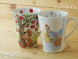 洋食器 マグカップ スージーズー 選べる2柄 リンゴとティータイム 360ml コーヒーカップ/ティーカップ/かわいい/可愛い