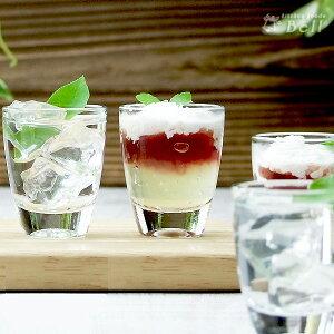 ミニグラス 35cc ジン ショット 30 シンプル グラス/ショット グラス/ガラス食器/テイスティング グラス/アルク社製/業務用食器
