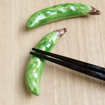 箸置き 野菜 食べごろ えんどう はしおき/レスト/野菜市場箸置き 業務用食器 【メール便OK】