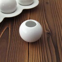 楊枝入れ コモド ようじ立て 白い食器 洋食器 カフェ食器 おしゃれ 日本製 業務用食器