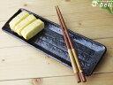 細めな焼き物皿!【SALE】【在庫限り】黒い食器 黒突出皿 ¥456⇒¥199(%OFF) 10P26Aug11