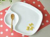 白い食器 ランチプレート 27.2cm 仕切り付 テール洋食器/仕切り皿/カフェ食器/モーニングプレート 業務用食器