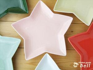 クリスマス スター プレート ピンク 20.5cm 星型食器