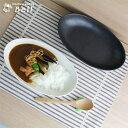 モノトーンシリーズ♪ オーバルボール26.5cm 選べる2色 白磁マット&黒マット 白い食器/黒い...