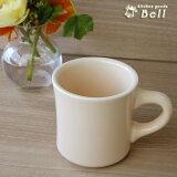 【訳あり】マグカップ サーモンピンク厚手マグ/アウトレット品込み/コーヒーカップ/かわいい/おしゃれ/日本製/業務用食器