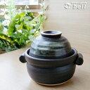 黒陶茶碗付 超耐熱ご飯鍋 1合炊 ..-【直火・固形燃料専用...