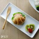 【訳あり】 長角皿 32cm 長角トレー 洋食器/サンマ皿/...