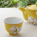 煎茶 湯のみ