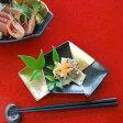 【アウトレット品】黒結晶金彩むすび 小皿 日本製 在庫限り【HLS_DU】【jgiqq99】 業務用食器