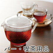 バー・喫茶用品 かき氷機  コーヒー 紅茶 お茶