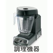 調理機器 調理機械 皮むき機