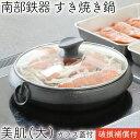 [クーポンでMAX10%OFF 17日0時〜]1年保証・パン