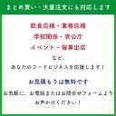 花王 キッチンハイター(除菌・漂白) 5Kg 3